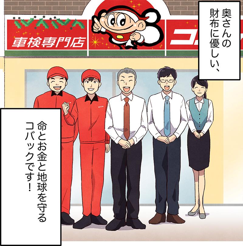 manga15